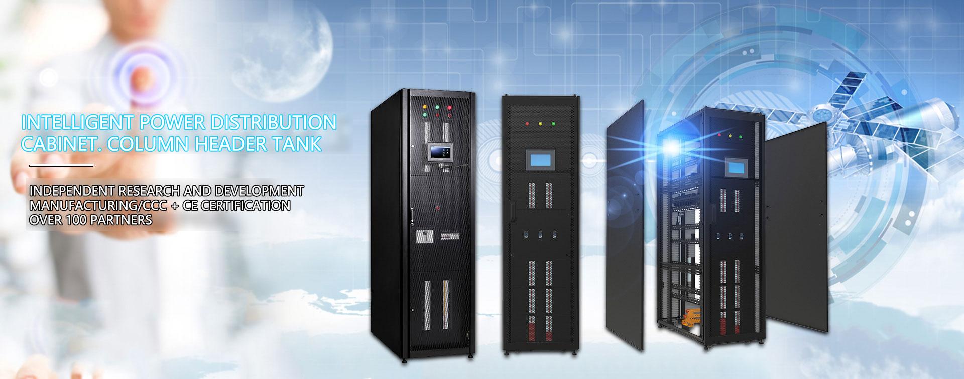 UPS电源供应商